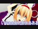 【東方MMD】 アリス逮捕される!
