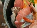 【これ食べたい】 海鮮丼 その12
