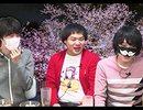 ゲーム実況者お花見パーティー!【2/3】