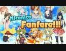 【メドレー】Niconico Fanfare!!!【ピアノ】を元の曲で再現してみた
