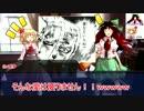 【ゆっくりTRPG】九色のゆっくりダブルクロスPart3 零時市後編