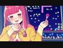 【琴葉茜】「終わらないでほしくなる夜」【オリジナル曲】