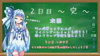 【7DTD】 姉妹たちの7Days to die (α15.2) Part.2