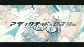 MV - アディクテッド・セオリー / *Luna f