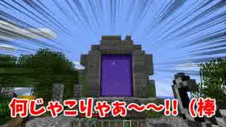 【Minecraft】たまにはサバイバルでも遊んでみるよ part13