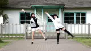 【小桜あみとん×Ryu7】 ビバハピ 【踊っ