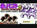 ポケモン全250匹集めるまで終われない旅 Part25【金銀】