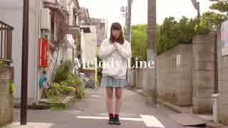 【うみ】 Melody Line (ぼっちで)【踊って