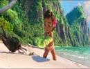 モアナと伝説の海~赤ちゃんモアナ~