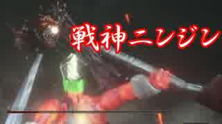 【ダークソウル3】野菜帝国の王と行くDLC