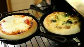 【ほっちの料理ショー】ピザパン焼けたよー