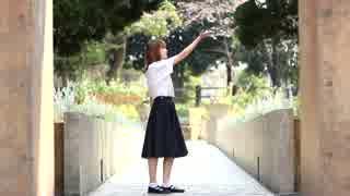 【みゆ】刹那プラス【踊ってみた】【24
