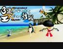【ポケモンSM】3流トレーナーのエンジョイ対戦SM編 5