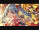 【初音ミク】Starry Love 【オリジナル】