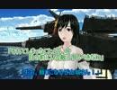 【艦これ】すずめ提督の0から始める艦これ日誌74【MMD紙芝居】