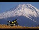 バイクのある風景
