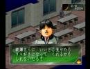 【女神異聞録ペルソナ】PERSONA初見実況プレイ24
