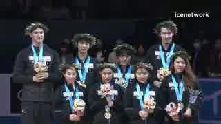 2017 WTT Victory Ceremony