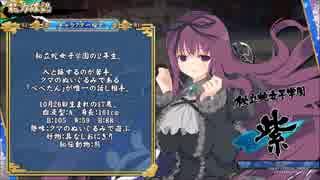 閃乱カグラ ESTIVAL VERSUS モーション集【紫】