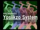 【NOKA-BREAKBEATS】Yosiikzo System/MC Ikzo Ora Izm*