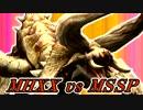 【MHXX】世紀末的カオス4人衆が実況!復活!ディアブロス編【モンハン】