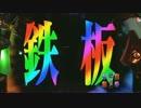 【パチンコ】 CRヱヴァンゲリヲン11 いま、目覚めの時 Part.① 【実機】