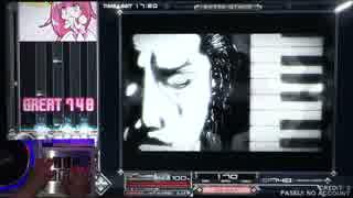 【beatmania IIDX】 Piano Samurai (SPA) 【SINOBUZ】 ※手元付き