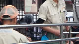 【東武動物公園】くどうおねえさんのコツ