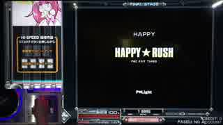 【beatmania IIDX】 HAPPY★RUSH (SPA) 【SINOBUZ】 ※手元付き