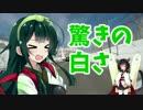 【GoPro】ニセコパノラマラインに行ってきた【マイクテスト】