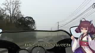 年上のバイクとツーリングPart 6【東北きりたん車載】