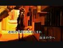 【東方ニコカラ】border(on vocal)【SOUND HOLIC】