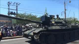 【善通寺駐屯地】市中パレード(74式戦車の部分のみ)