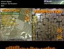 【#EDM.#VOCALOID】NP4 - Verification 【アルバムクロスフェード】