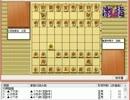 気になる棋譜を見ようその1000(藤井四段 対 羽生三冠)