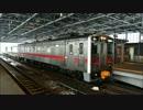 【のら】JR北海道のキハ54 500が好き