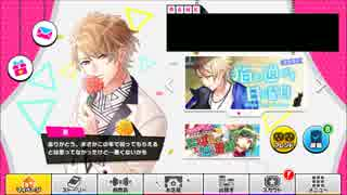 【A3!(エースリー)】茅ヶ崎至 Birthday!【誕生日お祝いボイスまとめ】 thumbnail