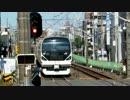 中央線の特急列車