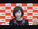 ビックスモールンの橘花凛と石原佑里子になりたいな! #7