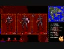 【ウルティマ VII : The Black Gate】を淡々と実況プレイ part22