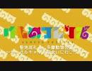 【ユーザー記者】けものフレンズ 聖地巡礼 in 多摩動物公園【サーバル】