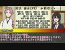 【刀剣乱舞CoC】歌仙と鯰尾で「何階から落ちますか」#1