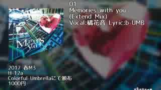 【2017春M3】Memories with you XFD