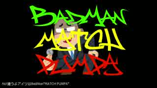 【初音ミク】マチプンパ【オリジナル低予算MV付き】/ takamatt