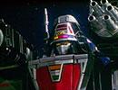 電磁戦隊メガレンジャー 第21話「いまこそ! 命をかけた超(スーパー)合体」