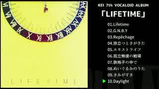 【XFD】「LIFETIME」 - KEI【ボーマス37新譜】