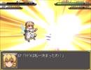 【実況】戦術とか下手な⑨が幻想少女大戦妖を実況プレイpart93