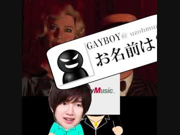 ミュージカル『おませさんですなぁ笑』.tpp