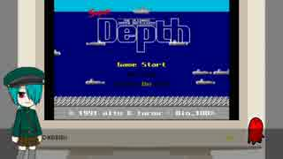 【SuperDepth】 ユベシュが宇宙戦艦で頑張るSTG
