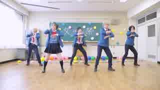 【Stage☆ON】学園天国踊ってみた【私モテ】